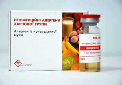 Перереєстрація алергенів епідермальної та харчової групи.
