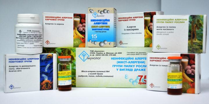 Отечественные препараты аллергенов-приоритет аллергологов Украины