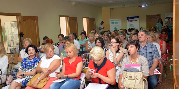 Традиційна наукова конференція алергологів України.