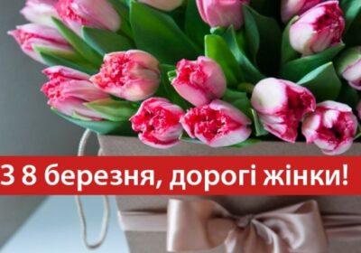 """ТОВ """"Імунолог"""" вітає всіх жінок зі св'ятом весни!!!"""