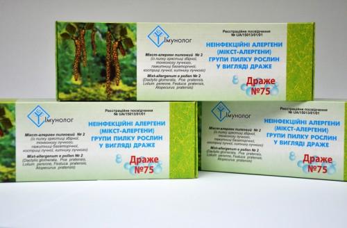Мікст-алергени групи пилку рослин